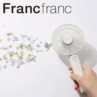 Francfranc - フランフラン ハンディファン