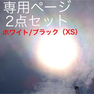 【正規品】PGブラ PG-bra(ピージーブラ) XSサイズ  新品 ホワイト(ブラ)
