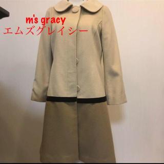 M'S GRACY - M'sgracyコートエムズグレイシー38
