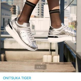 オニツカタイガー(Onitsuka Tiger)のオニツカタイガー  ローンシップ  ピーエフ(スニーカー)