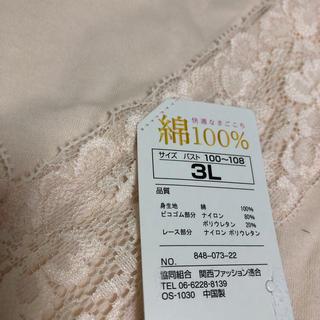 大きいサイズ レディース3L 新品あったかインナーシャツ(アンダーシャツ/防寒インナー)
