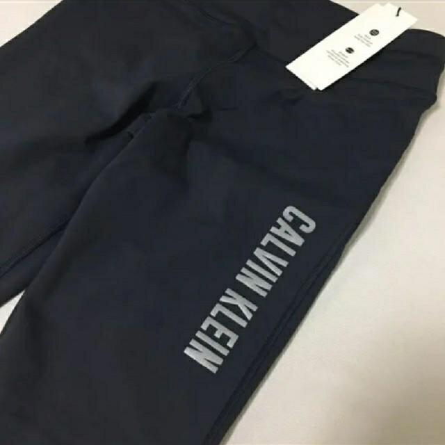 Calvin Klein(カルバンクライン)のCK レギンス レディースのレッグウェア(レギンス/スパッツ)の商品写真