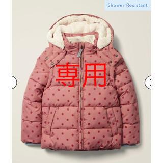 ボーデン(Boden)のぴんく♡様専用  ミニボーデンボアジャケット110cm(ジャケット/上着)