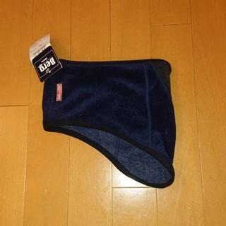MIZUNO - ブレスサーモネックウォーマー