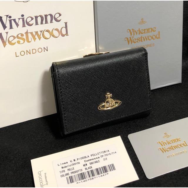 Vivienne Westwood(ヴィヴィアンウエストウッド)のヴィヴィアン 財布新品未使用 レディースのファッション小物(財布)の商品写真