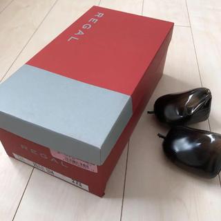 リーガル(REGAL)のREGAL 靴箱(ドレス/ビジネス)