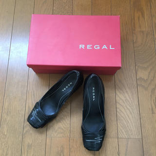 REGAL - 送料込美品「リーガル   REGAL ヒールパンプス 22.0cm」