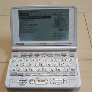 カシオ(CASIO)の電子辞書 CASIO XD-ST4800 EX-word(その他)