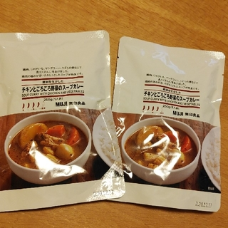 ムジルシリョウヒン(MUJI (無印良品))の無印 チキンとごろごろ野菜のスープカレー×2(レトルト食品)