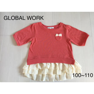 GLOBAL WORK - GLOBAL WORK フリル付きトップス