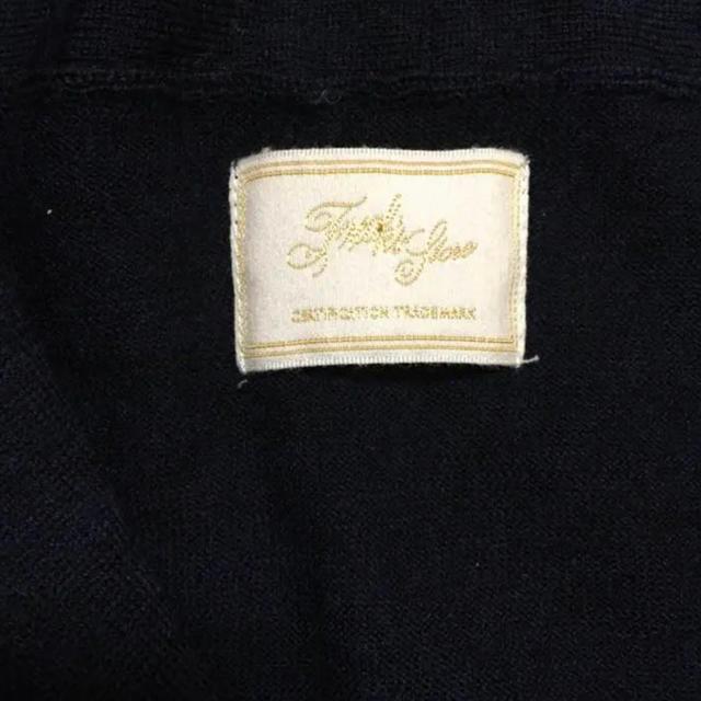 FREAK'S STORE(フリークスストア)のFREAK'S STORE♡ニット レディースのトップス(ニット/セーター)の商品写真