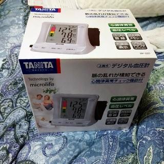 タニタ(TANITA)のタニタBP220 上腕式血圧計(その他)