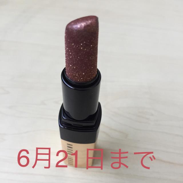 BOBBI BROWN(ボビイブラウン)のBOBBI BROWNリップ コスメ/美容のベースメイク/化粧品(口紅)の商品写真