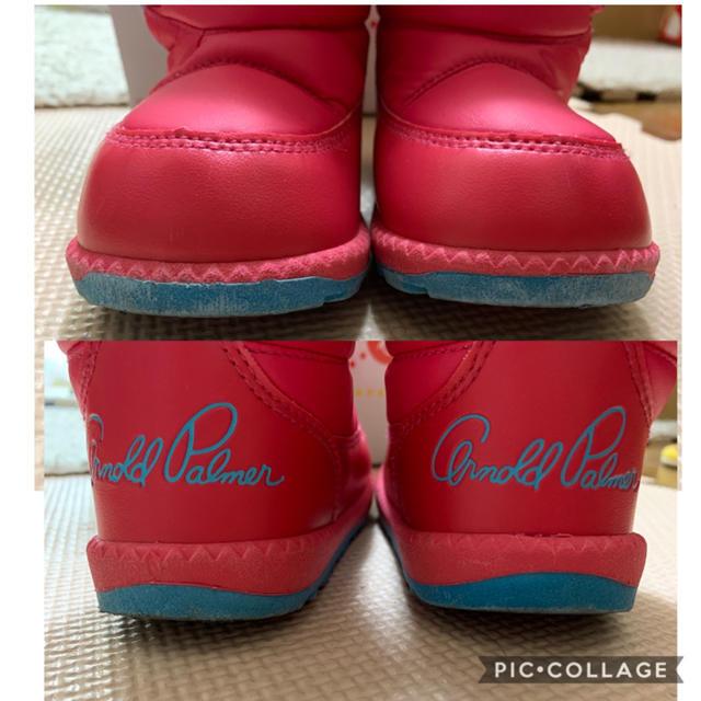 Arnold Palmer(アーノルドパーマー)のベビーブーツ 15cm  ピンク アーノルドパーマー キッズ/ベビー/マタニティのベビー靴/シューズ(~14cm)(ブーツ)の商品写真