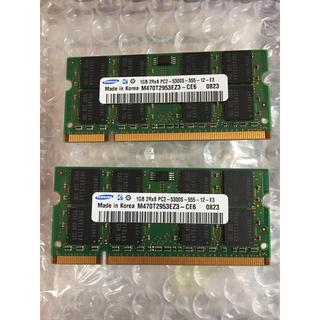 サムスン(SAMSUNG)のノートパコン メモリ2枚セット(PC周辺機器)