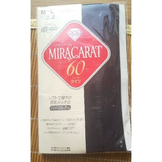アツギ(Atsugi)の【新品未使用】アツギ MIRACARAT ミラキャラット 60デニールタイツ(タイツ/ストッキング)