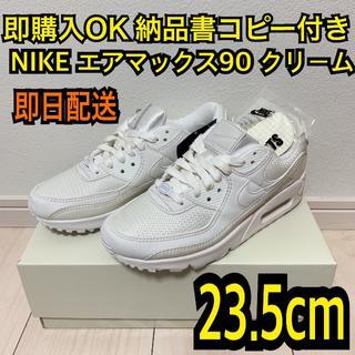 ナイキ(NIKE)の即購入OK 23.5cm ナイキ エアマックス90 CS 30周年記念(スニーカー)