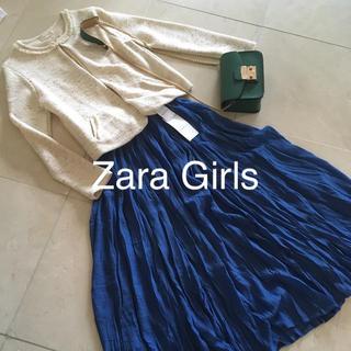 ZARA - Zara Girls 164 ツイード調カーディガン 小さいサイズ 田中亜希子