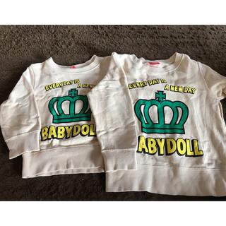 ベビードール(BABYDOLL)のbaby doll 80.100 お揃いトレーナー(トレーナー)