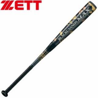 ゼット(ZETT)の超高級品!ゼット ブラックキャノンMAX 770g 定価47,300円(バット)