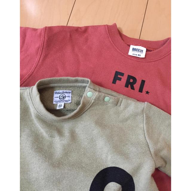 BREEZE(ブリーズ)の最終値下げ! ブリーズ BREEZE MARKEY'S トレーナー スウェット キッズ/ベビー/マタニティのベビー服(~85cm)(トレーナー)の商品写真