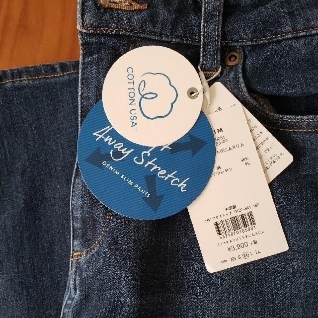LEPSIM(レプシィム)の4wayストレッチソフトスリムデニム レディースのパンツ(デニム/ジーンズ)の商品写真