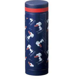 ピーナッツ(PEANUTS)のスヌーピーステンレスボトル300ml(水筒)