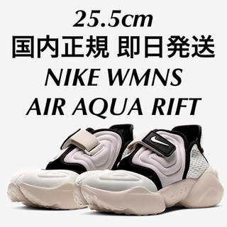 NIKE - エア アクアリフト エアリフト 25.5cm