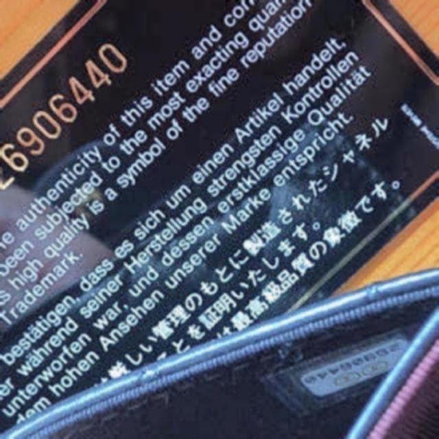CHANEL(シャネル)のCHANEL 小銭入れ コインケースマトラッセ ココマーク 売り切り値下げ♡ レディースのファッション小物(コインケース)の商品写真