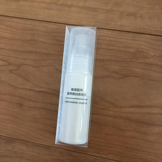 MUJI (無印良品) - 無印良品 敏感肌用薬用美白美容液