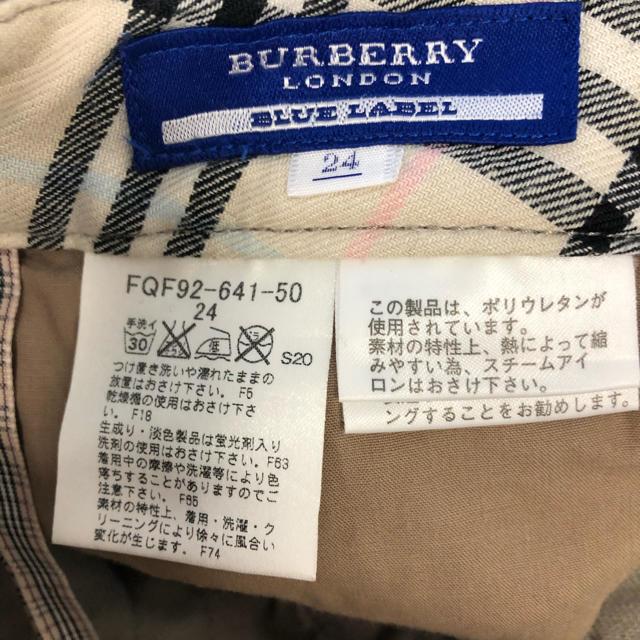 BURBERRY BLUE LABEL(バーバリーブルーレーベル)のバーバリー♡ブルーレーベル♡サプリナパンツ♡サイズ24♡美品 レディースのパンツ(クロップドパンツ)の商品写真
