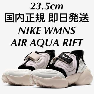 NIKE - エア アクアリフト エアリフト 23.5cm