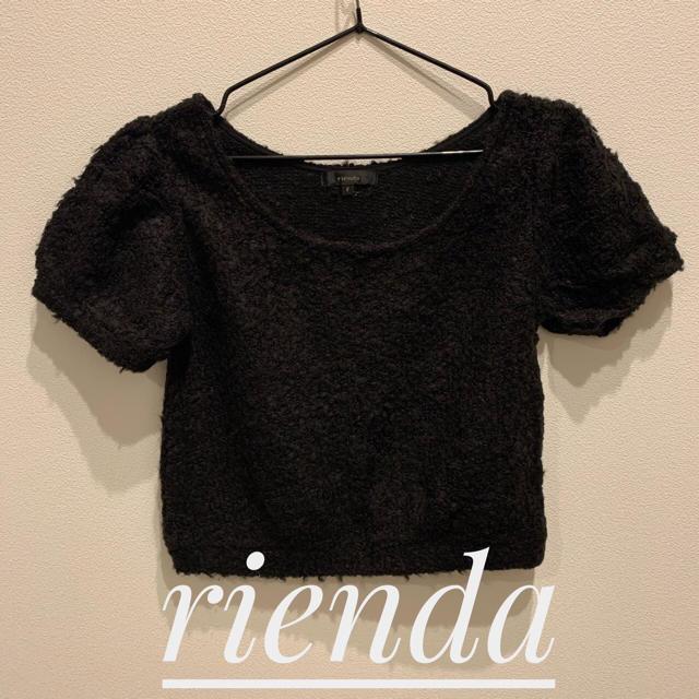 rienda(リエンダ)のrienda 黒ニット レディースのトップス(ニット/セーター)の商品写真