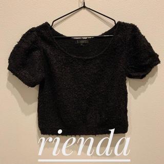 rienda - rienda 黒ニット