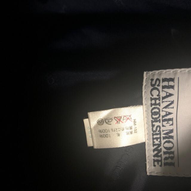 HANAE MORI(ハナエモリ)のコート 森英恵 お値下げしました レディースのジャケット/アウター(ピーコート)の商品写真