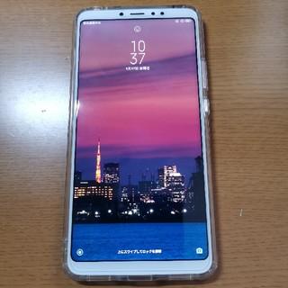 アンドロイド(ANDROID)の(極美品A)Xiaomi mi max3 - 6GB/128GBmodel - (スマートフォン本体)