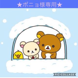 mikihouse - 新品★ミキハウス★限定パーカー★90★福袋★100 あります
