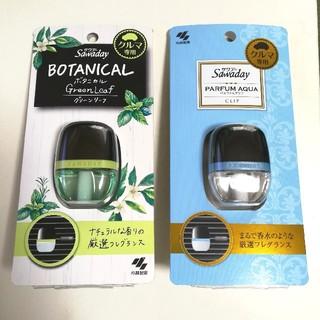 コバヤシセイヤク(小林製薬)の2個セット サワデー クルマ専用 パルファム クリップ 芳香剤 (車内アクセサリ)