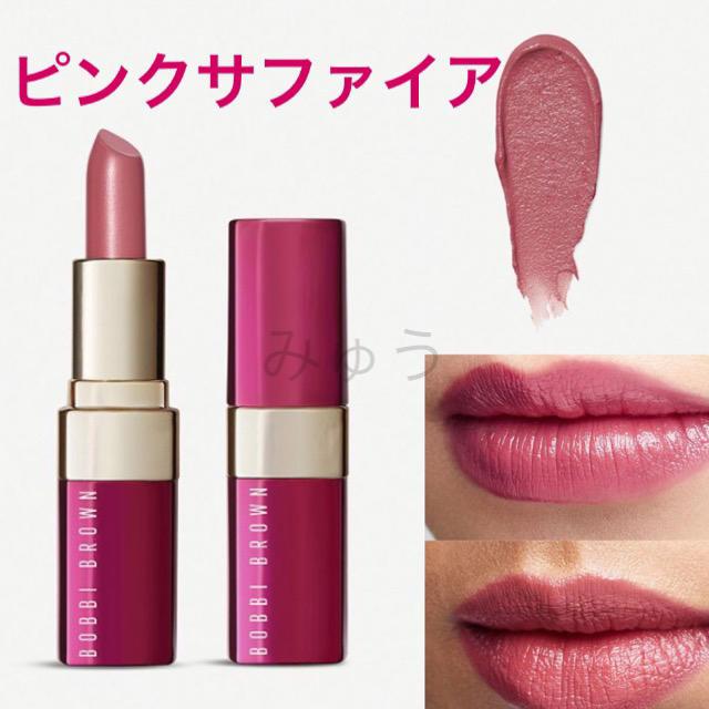 BOBBI BROWN(ボビイブラウン)の2020 ニューイヤーコレクションボビイブラウン リュクス リップ カラー コスメ/美容のベースメイク/化粧品(口紅)の商品写真