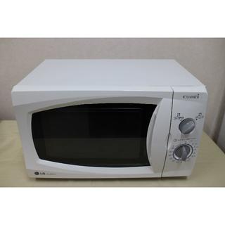 エルジーエレクトロニクス(LG Electronics)の送料無料【60Hz専用】電子レンジ LG電子 GL182(テレビ)