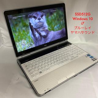 エヌイーシー(NEC)のSSD512 NEC LL750/E WIndows10 Core i7 8G (ノートPC)