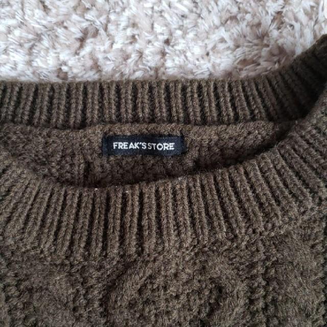 FREAK'S STORE(フリークスストア)のフリークストア♡ケーブル編みニット レディースのトップス(ニット/セーター)の商品写真