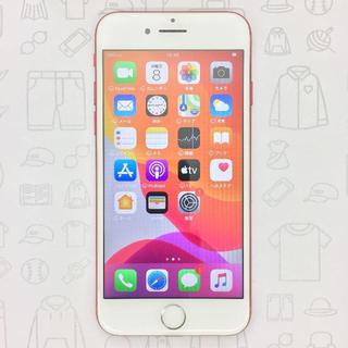 アイフォーン(iPhone)の【Apple保証付】【B】iPhone7/355335083590100(スマートフォン本体)