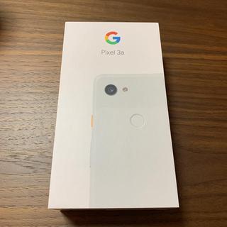 ANDROID - 【新品・SIMフリー】pixel 3a 64GB 白 ラスト1台