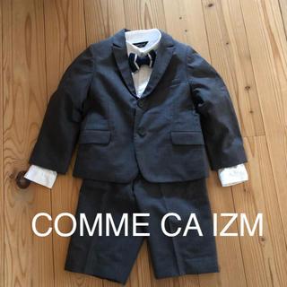 COMME CA ISM - コムサイズム スーツ3点セット