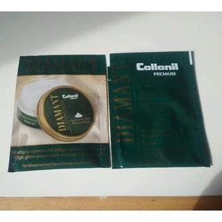 コロニル(Collonil)のコロニル プレミアム ディアマント 皮革製品などのお手入れ用クリーム(日用品/生活雑貨)
