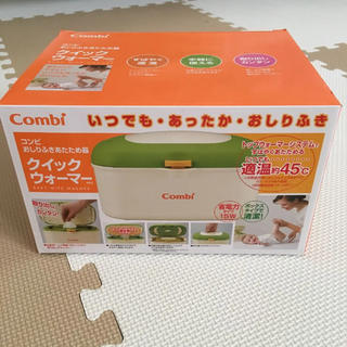 コンビ(combi)のcombi クイックウォーマー(その他)