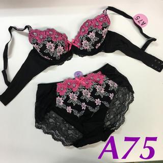 【SALE品】花柄刺繍ブラショーツセット A75 M(ブラ&ショーツセット)