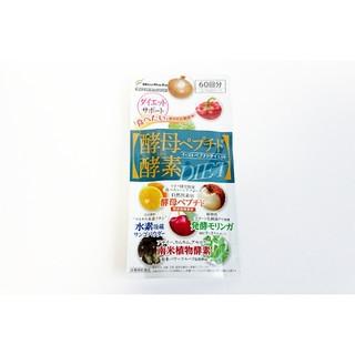 新品 ダイエットサプリメント 酵母ペプチド×酸素ダイエット 60回分(ダイエット食品)