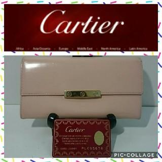 Cartier - カルティエ 長財布 ラブコレクション ピンク